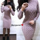 Вязаное Платье Зара