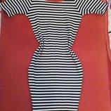 платье в полоску со спущеными плечиками