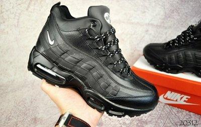 Зимние мужские кроссовки Nike AirMax 95 Vietnam 41-46  1390 грн ... ef4c6e29a69