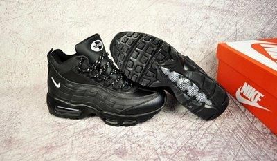 Зимние мужские кроссовки Nike AirMax 95 Vietnam 41-46. Previous Next 5cd24f01250