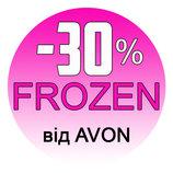 Детская серия косметики и аксессуаров Frozen от AVON минус 30 процентов