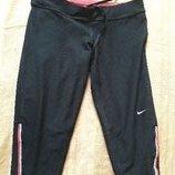 Спортивные штаны бриджи фирменные Nike р.46 М