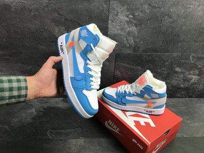 83e713d0c0f3 Зимние мужские Nike Air Jordan 1 Retro light blue. Previous Next