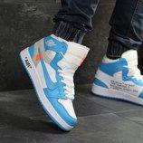 Зимние мужские Nike Air Jordan 1 Retro light blue