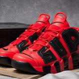 Кроссовки Nike, красные р. 41 - 45, кожа, новинка