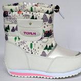 Зимние дутики Том.м