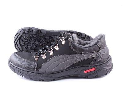 Спортивные зимние кроссовки Puma мех мод 491