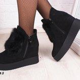 Ботинки Teffy