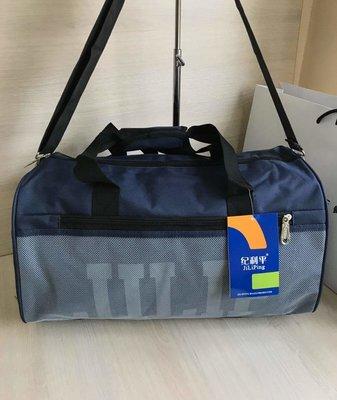 cc7e7cea319d небольшая спортивная сумка для спортзала и путешествий.унисекс: 330 грн - мужские  сумки в Днепропетровске (Днепре), объявление №19491118 Клубок (ранее ...