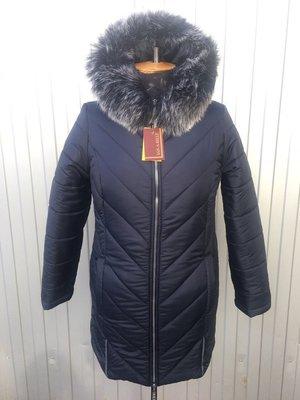 64ccdf8cfb4 Зимние куртки 56-66 размеры  820 грн - зимняя верхняя одежа в ...