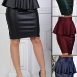 Облегающая кожаная юбка с баской Айла