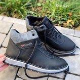 Ботинки мужские копия Columbia Кожа черные с серым