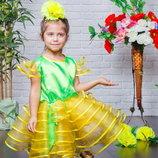 Карнавальный костюм для девочки Одуванчик