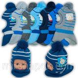 шапка шлем зимняя на мальчика