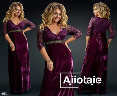 e10224d0431 Вечернее платье с завышенной талией большие размеры 23731 цвета  687 ...