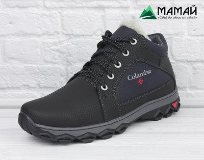 Зимние мужские ботинки -20 °C Черевики кроссовки сапоги Лб-19