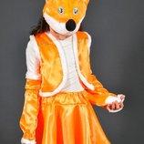 продам костюм лисичка лиса