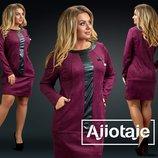Стильное женское замшевое платье большие размеры 23778 цвета
