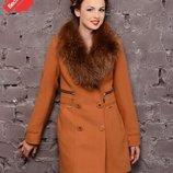 Супер-Цена шикарное кашемировое зимнее пальто 42-54р с натуральным мехом беж, черное