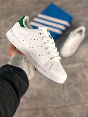 adidas stan smith 36 \u003e Clearance shop
