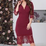 Платье коктейльное с кружевом Распродажа