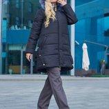 Куртка зима распродажа