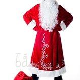 Карнавальный костюм мужской Дед Мороз