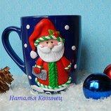 Кружка с полимерной глиной Дед Мороз.чашка с Сантой.чашка с декором