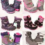 Термо ботинки дутки b&g для девочки.