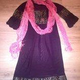 Восточный костюм грузинка, индуска