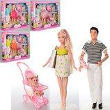 Кукла Defa 8088 беременная, Кен, коляска с ребёнком, аксессуары