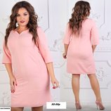 Платье женское, стильное размер 50, 52, 54, 56