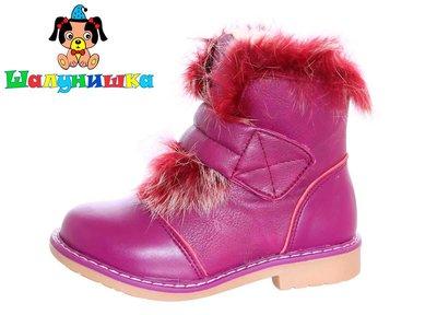 c1ded94f867579 Зимние кожаные ботинки для девочки Шалунишка на цигейке: 740 грн ...