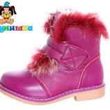 Зимние кожаные ботинки для девочки Шалунишка на цигейке