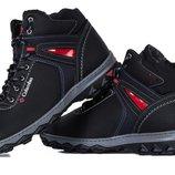 Ботинки-Кроссовки спортивные мужские на Зиму