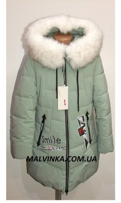 a253a0abae7 Зимнее пальто на девочку холлофайбер 140-164 р