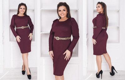 0a4e3cb9134 Продано  Элегантное нарядное женское платье в больших размерах 521-1 Люрекс  Миди Ремешок в