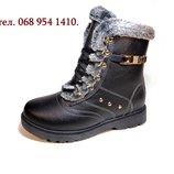 Ботинки женские, зимние, на молнии и шнуровке, теплые. Размер 35-40.