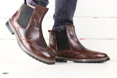 Мужские зимние кроссовки из натуральной кожи на меху, код ks-4188-1