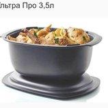 Ультра Про 3,5 л Tupperware
