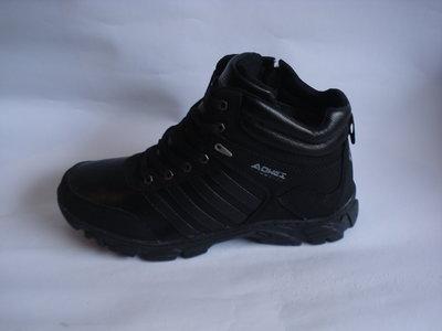 Распродажа.зимние мужские ботинки aowei 41-46р