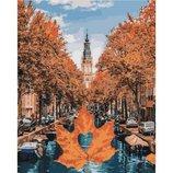 Картина по номерам. Городской пейзаж Яркий Амстердам KHO3536