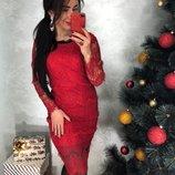 Кружевное платье облегающее два цвета
