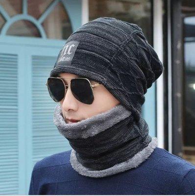 Зимняя вязаная мужская шапка шарф NC чёрная код 91