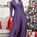 Обворожительное Вечернее платье с высоким разрезом 42-60р