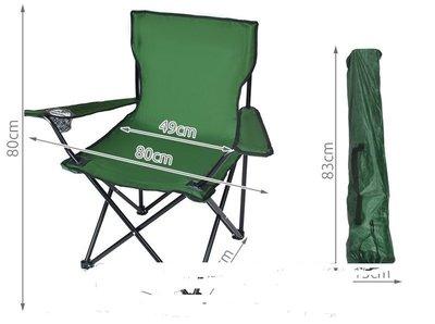 Кресло раскладное, туристическое, рыбацкое, стул рыбацкий. Польша. Ma.