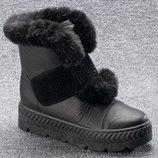 Женские зимние, теплые ботинки, сапожки, 38р - 24см. маломерять