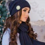 Комплект «Синди» шапка шарф 4501-10 джинс,