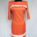 Суперцена. Красивое платье, резной орнамент. Турция. Новое, р. 44
