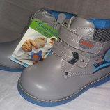 Демисезонные ортопедические кожаные ботинки, ботиночки Шалунишка 20-24 размер